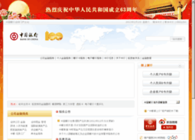 Userchieng-dy.info thumbnail
