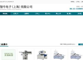 Ushiyama.cn thumbnail