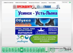 Usinsk-novosti.ru thumbnail