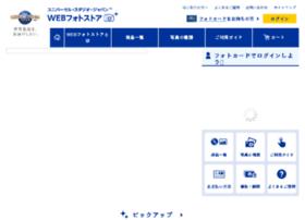 Usjwebphotostore.jp thumbnail