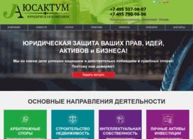 Uslugijurista.ru thumbnail