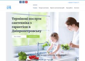 Uslugisantechnika.dp.ua thumbnail