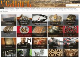 Usmar.ru thumbnail