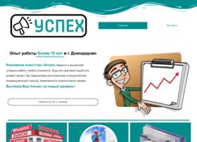 Uspeh-reklama.ru thumbnail
