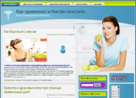 Uspeh1.ru thumbnail