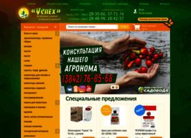 Uspehagro.ru thumbnail