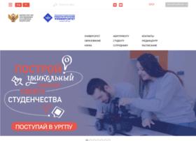 Uspu.ru thumbnail