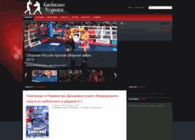 Uss-kickbox.ru thumbnail