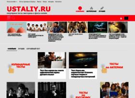 Ustaliy.ru thumbnail