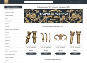 Ustl.ru thumbnail
