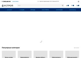 Ustroysar.ru thumbnail