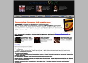 Usyn.ru thumbnail