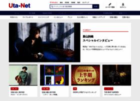Uta-net.com thumbnail