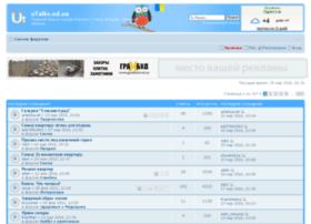 Utalks.od.ua thumbnail