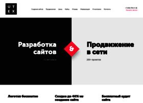 Utex.ru thumbnail