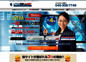 Utm.ne.jp thumbnail