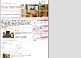 Utopianet.co.jp thumbnail
