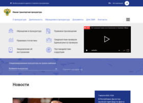 Utprok.ru thumbnail