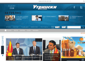 Utrinski.mk thumbnail