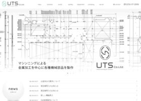 Uts-ltd.co.jp thumbnail