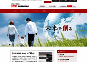 Utsu.co.jp thumbnail