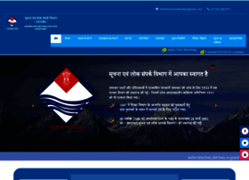 Uttarainformation.gov.in thumbnail
