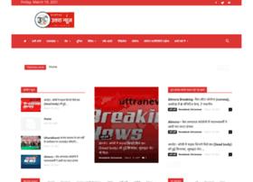 Uttaranews.com thumbnail