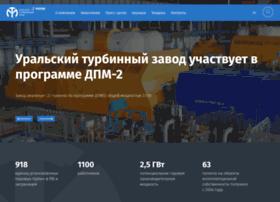 Utz.ru thumbnail