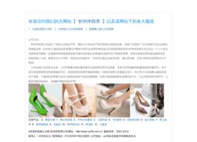 Uu56.com.cn thumbnail
