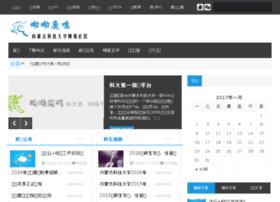 Uulm.net thumbnail