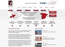 Uvc-nsk.ru thumbnail