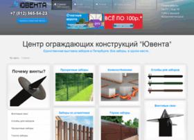 Uventa.org.ru thumbnail