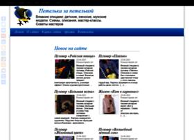 Uvrazh.ru thumbnail
