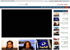 Uyghur.tv thumbnail
