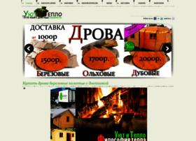 Uyut-iteplo.ru thumbnail