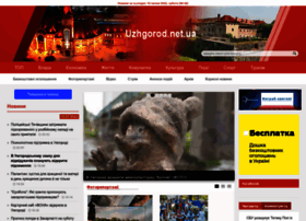 Uzhgorod.net.ua thumbnail