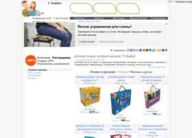 Uznaiki.ru thumbnail