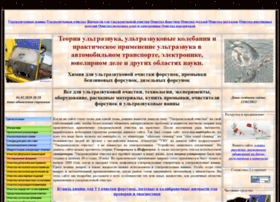 Uzo.matrixplus.ru thumbnail