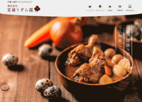 Uzura.co.jp thumbnail