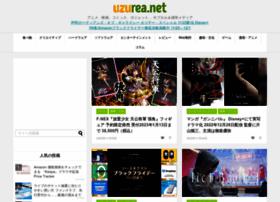 Uzurea.net thumbnail