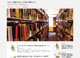 Uzushio-yakudachi.net thumbnail