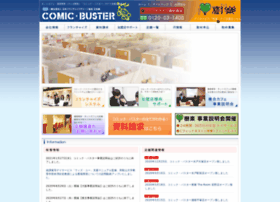 V-buster.co.jp thumbnail