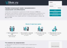 V-liker.ru thumbnail