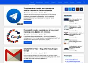 V-pc.ru thumbnail