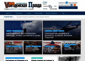 V-pravda.ru thumbnail