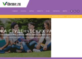 V-theme.ru thumbnail