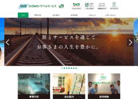 V-travels.co.jp thumbnail