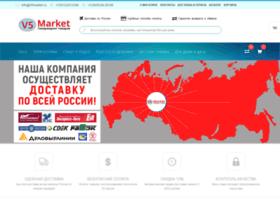 V5market.ru thumbnail