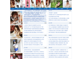 V6677.cn thumbnail