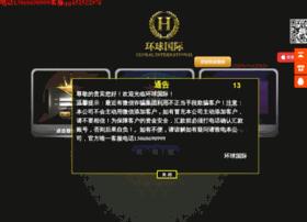 V90541.cn thumbnail